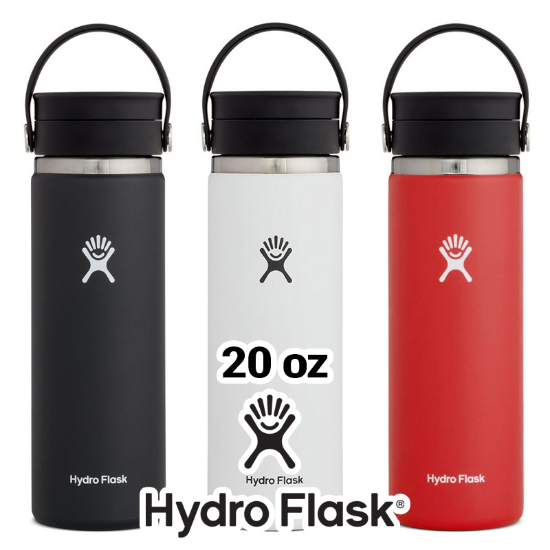 Hydro Flask 20 Oz Coffee (SKU 114011551112)